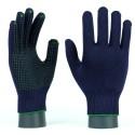 Rękawice ochronne ROP/5 / ROPV/5